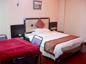 Fu Xin Long Hotel