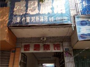 Gan'an Hostel