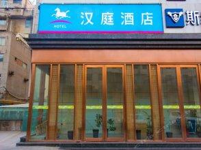 汉庭酒店(西安通化门地铁站店)