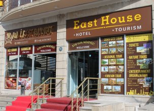 East House Hotel