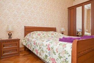 LUXKV Apartment on Kudrinskaya Square