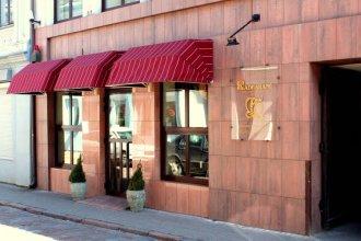 Vegetarian Hotel Radharanė