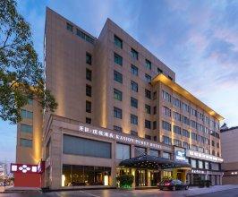 YIWU Kasion·Purey Hotel