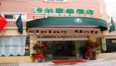 Greentree Inn Shanghai Long-distance Passenger Ter