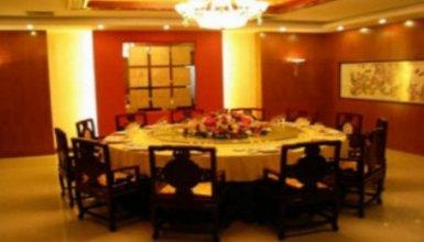 Beijing Haidian Garden Hotel