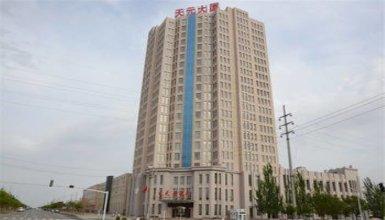 Tian Yuan Hotel