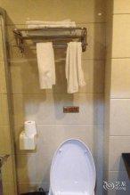 Bohao Hotel - Guangzhou
