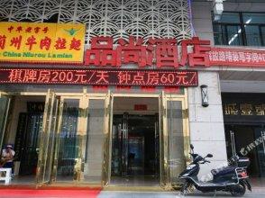 Pinshang Dushi Hotel