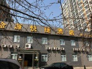 Jinyuan Express Hotel