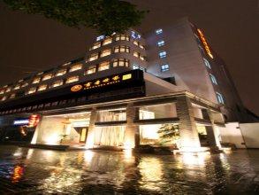 Suzhou Scholars Hotel New District