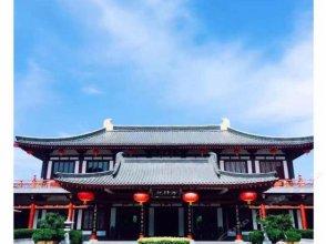Xi'an Tang-Paradise Hotel