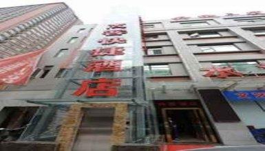 Shangke Express Hotel Wenyi Rd
