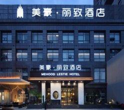 Mehood Lestie Hotel (Xi'an Weiyang Road)