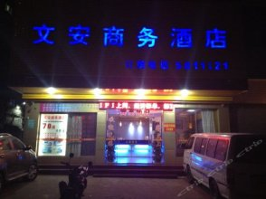 Qingyuan Wen'an Business Hotel