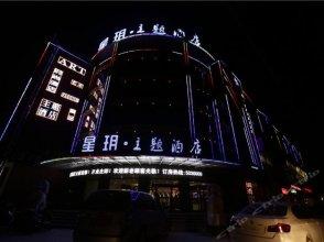 Xinxiang Star Yue Theme Hotel