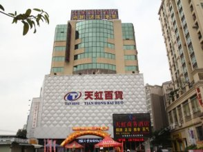 Tianhong Business Hotel