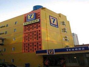 7 Days Inn Kunming Wujing Road