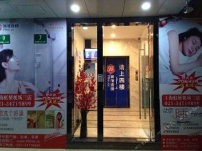 99 Inn (Shanghai Hongqiao International Airport branch 3)