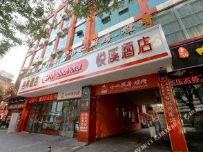 M-idea Hotel