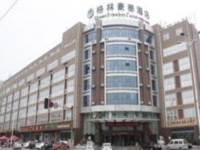 GreenTree Inn Xinxiang Laodong Street Zangying Bridge Business Hotel