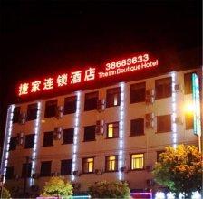 Shanghai Jie Jia Hotel Pudong Airport
