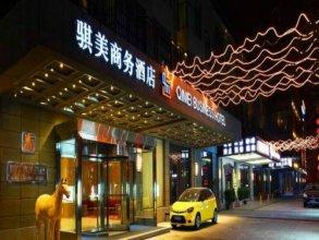 Xian Qimei Business Hotel