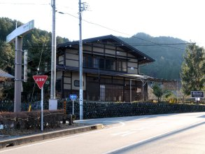Sakura Guest House - Hostel