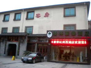 JI Hotel Hangzhou West Lake Nanshan Road