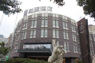Yitel Shanghai Jinqiao