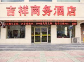 Jixiang Business Hotel
