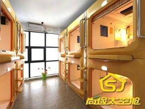 Shangjian Capsule Apartment Hangzhou East Railway Station