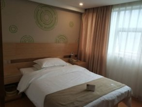 GreenTree Inn Chongqing Fuling Area Xinghua Middle Road Business Hotel
