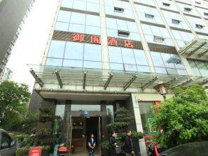 Yuge Business Hotel Chengdu Baige Island