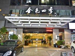 Golden Four Seasons Hotel
