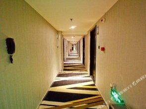 Fuyi Fashion Hotel