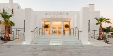 Antoperla Luxury Hotel & Spa
