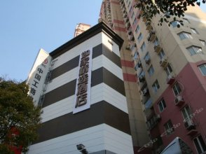 Home Inn Plus Shanghai Xintiandi Lujianbang Road Subway Station