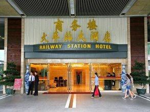 Railway Station Hotel Commercial