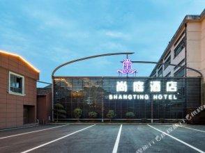 Shangting International Hotel