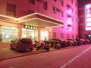 Minzhong Town Mengzhidao Hotel