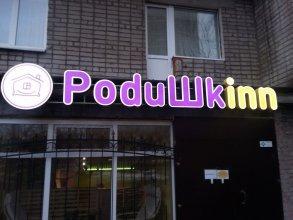 Хостел PoduShkinn