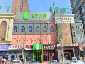 Hi Inn (Beijing Changping Vanke Plaza)