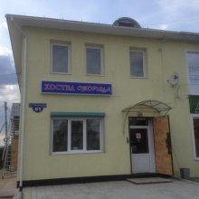 Storitsa Hostel