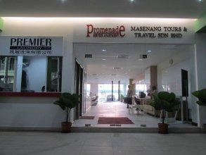Promenade Service Apartments