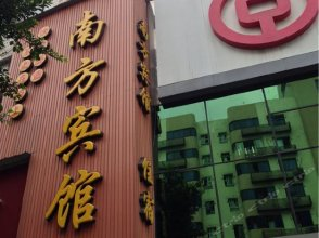 Nanfang Hostel
