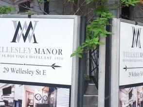 Sonder - The Wellesley