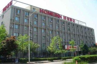 Home Inn Xi'an Keji 6th Road Shuijingdao