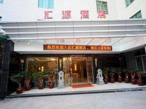 Guangzhou Hui Yuan Hotel