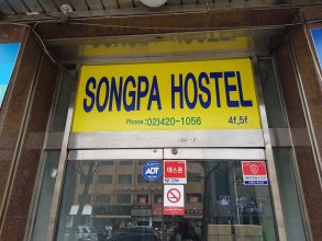 Songpa Hostel