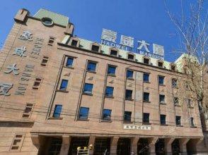 Beijing Haowei Mansion Hotel